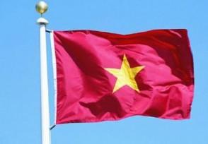 越南和中国2020年关系现状如何?经贸数据揭晓答案