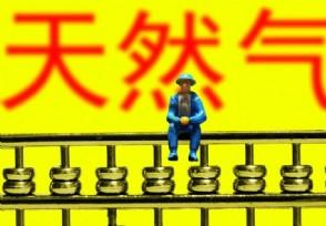 俄罗斯与中国天然气合作对华供气量超合同规定