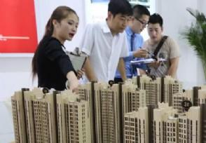 国家统计局最新公告9月70城房价出炉