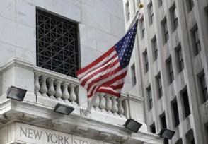 美国欲制裁6家中企涉事企业回应:没事不怕