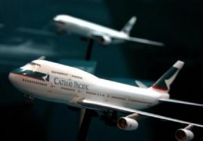 日本推出赏星航班希望拉动公司营收