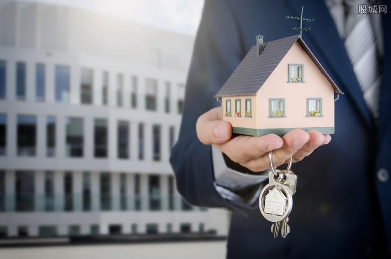 买房中介费如何