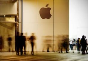 iPhone12中国预定量堪称大型真香机现场