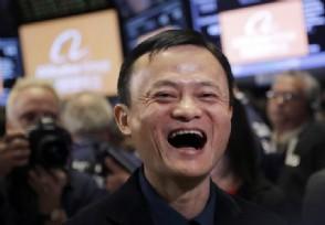 马云再次成中国首富总财富接近4000亿元