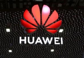 中方回应瑞典禁中企参与5G建设应纠正错误决定