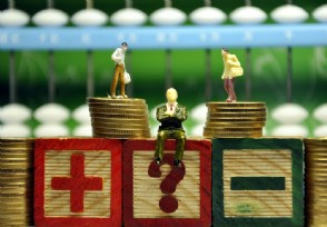 31省份前三季度居民收入你处于什么水平?