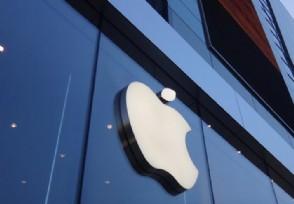 苹果呼吁减税造芯片或希望将生产转移到美国