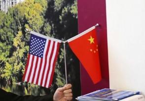 美国再制裁6家中国媒体这些名单出炉了