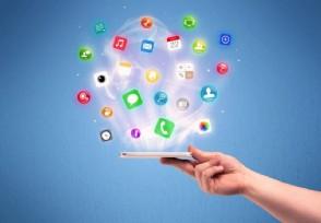工信部回应App违规收集个人信息 将开展整治行动