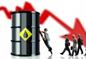 原油宝事件调查终结此前不少投资者倒欠银行钱