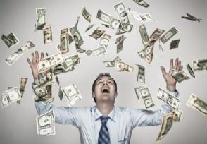 李佳琦薇娅一晚或收入6到8亿网红真有这么赚钱吗?