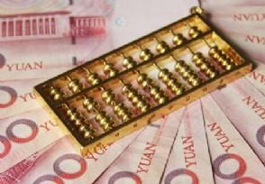 人民币中间价创新高这样的涨势还能维持多久?