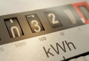 官方谈地方电价降电价优惠政策红利被蚕食
