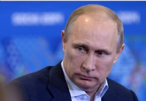 普京:中德正崛起为超级大国经济实力不断提升