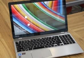 比亚迪推出龙芯跨界进入笔记本领域