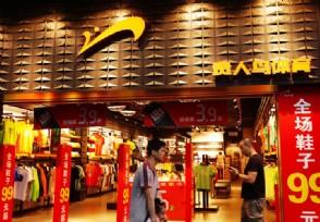 贵人鸟创始人被限消不得进行九大消费行为