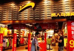 贵人鸟创始人林天福被限制消费债务压顶面临退市