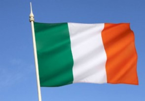 爱尔兰是哪个洲的国家?经济真实现状怎么样