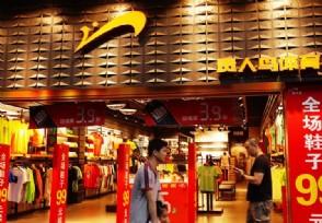 贵人鸟创始人林天福被限制消费公司市值不足14亿