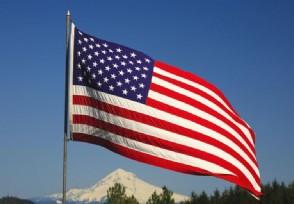 美国成第一欠费大国长期拖欠会费遭催收