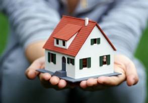 双11网上买房靠谱吗价格是不是真的优惠了?