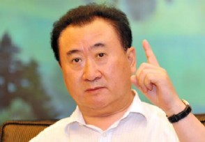 2020王健林身价传闻其现状破产是谣言