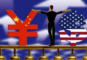 中美关系最新消息预测5年后中国经济能超美国吗