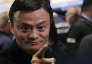 蚂蚁集团上市后马云身价他控制公司50.52%股权