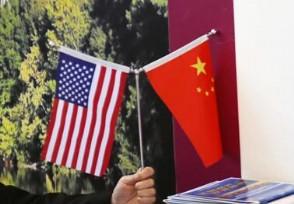 中方反制最新名单出炉这三家美国企业被制裁了