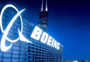 波音防务跟波音有什么区别公司在中国有业务吗?