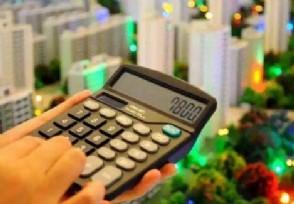 2020年房价能跑赢通胀吗房价走势或上涨