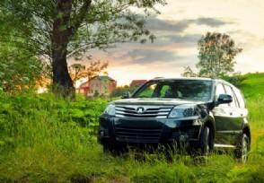 长城汽车前三季营收旗下四大品牌销量均增长