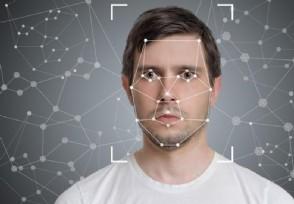 2元钱就能买上千张涉隐私人脸照刷脸支付还安全吗?