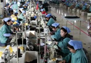 新冠疫情致全球5亿个岗位消失失业的人越来越多