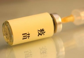 新加坡暂停使用两款流感疫苗疫苗进口于韩国
