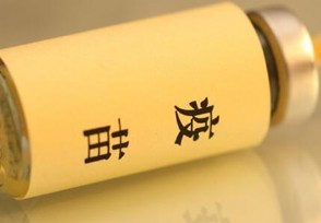 中国新冠疫苗最新消息即将上市引多国下订单采购