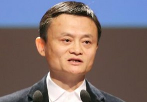 马云再登顶中国首富成为全球第十一大富豪