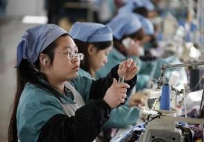 国外纺织订单回流部分工厂营业额暴涨