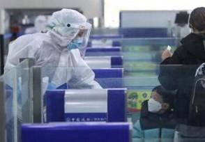 北京新增1例境外输入确诊病例10月28日最新疫情