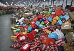 义乌快递量全球第一日均快递量高达4.9亿件