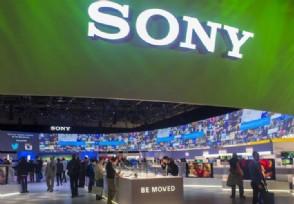 索尼第二季度财报营收和去年同期基本持平