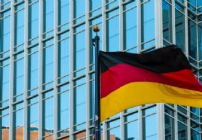 德国将实行封锁措施包括关闭餐厅和电影院等营业场所