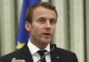 马克龙宣布法国将再次封国非必要商业场所暂停营业