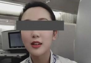 """海航空姐被曝骗局庄媛媛被曝""""脚踏两条船"""""""