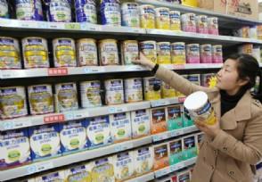 国产奶粉掺了多少智商税曝光畸形的市场价格