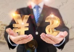 理财短期好还是长期好选择期限应考虑两个因素