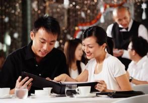 日本餐厅开始拼店消费者一次可吃两家菜品