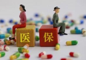 慢性病互联网复诊费用纳入医保完善互联网医保政策
