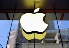 苹果大中华区销售额下降28%没想到原因竟是这样