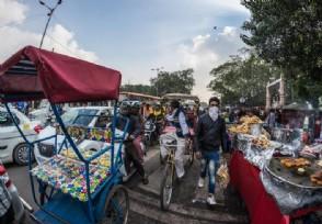 印專家:中國扶貧威脅到印度都是偏見在作祟